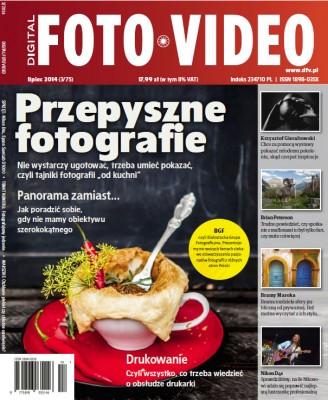 Magazyn DFV Digital Foto Vdeo - lipiec 2014